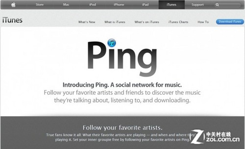 Ping被苹果公司抛弃 代以Twitter与脸谱