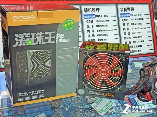 199元超实惠 昂达滚珠王600省电版电源