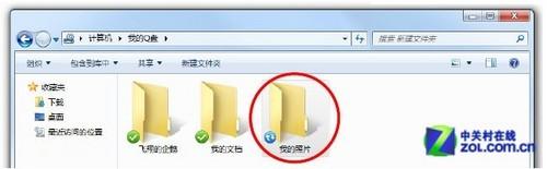 文件随身带 用QQ电脑管家Q盘免费同步