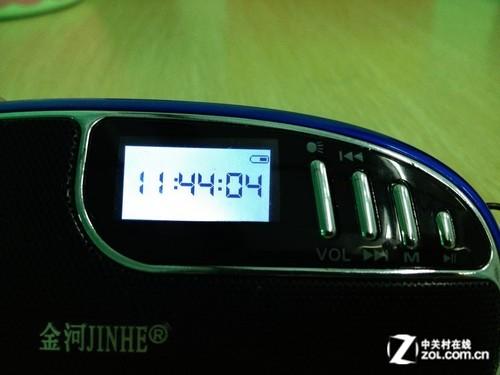 22毫米纤薄机身 金河k80音响即将上市_金河音