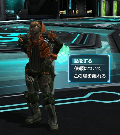 梦幻之星OL之雄火龙沙漠的前序任务攻略