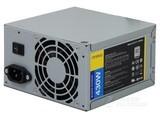 ANTEC BP-430Plus