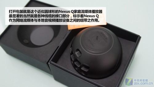 内藏安卓的小Q 谷歌Nexus Q播放器图赏
