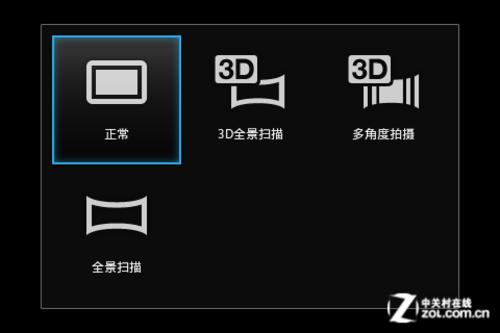 9.8mm+1GHz双核+IP67三防 索尼ST27i评测