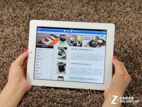 免费破解送软件 苹果新iPad售3180元