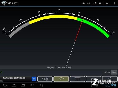 强劲双核体验优异 品铂Max M1试用评测