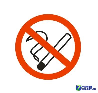 警告标志 禁止吸烟