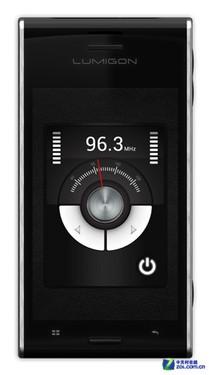 远程遥控家电 丹麦Lumigon T2秋季上市