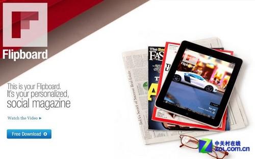 Flipboard用户超2000万 每月翻页次数超30亿