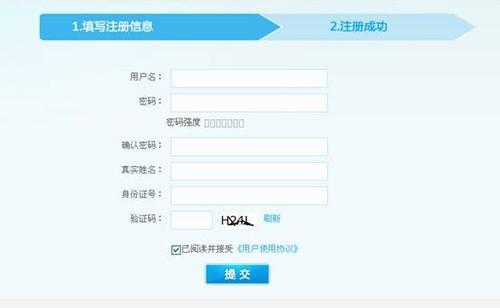 2.5D修魔网游《修魔》注册账号方法