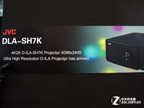 4K 3D放映机 BIRTV2012顶级投影盘点
