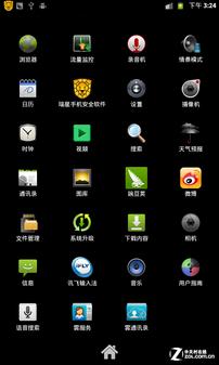 平板OR手机? 7吋云台P701+手机平板评测