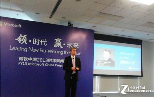 微软大中华区CEO贺乐赋首次公开露面