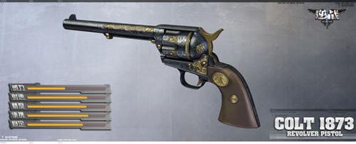 《逆战》游戏资料常用武器手枪介绍