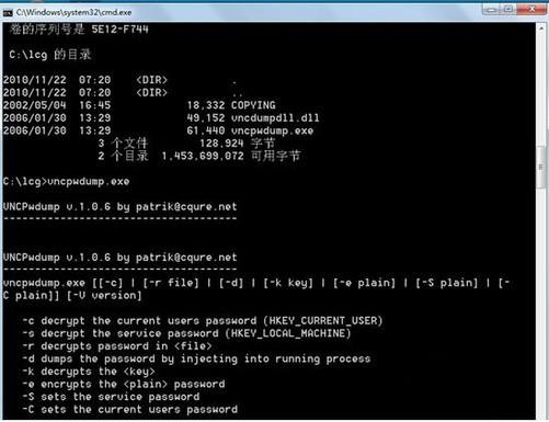 企业网站源码删了怎么办_源码网站源码 (https://www.oilcn.net.cn/) 网站运营 第2张