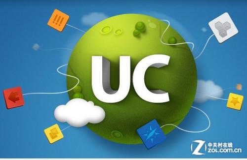 添加语音输出功能 UC浏览器新版内测中