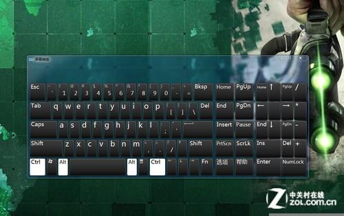 电脑键盘坏了,怎样打开软键盘?