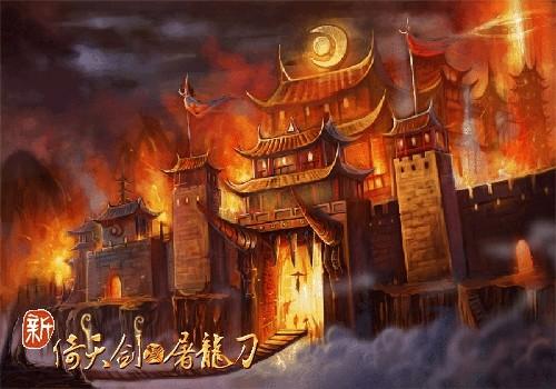 《倚天剑与屠龙刀》9.28新版开启5大玩法