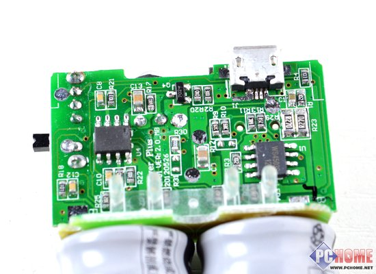 电路板 550_400