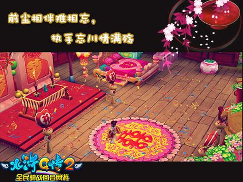 水浒点滴 《水浒Q传2》玩家自制美图赏