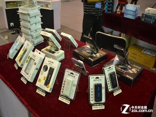 eMEX2012铼德新品:移动电源加蓝光备份