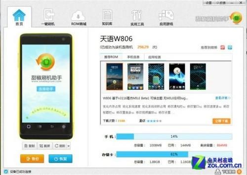 10.23佳软推荐: