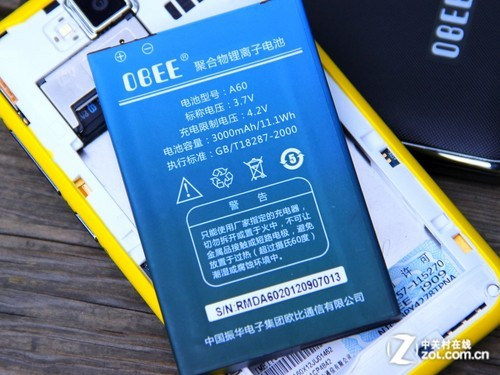 4.3英寸屏+双卡双待 双色OBEE i909图赏