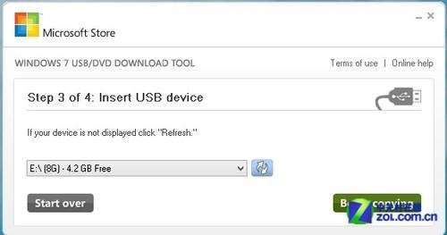 U盘装Win8系统!U盘启动盘制作工具