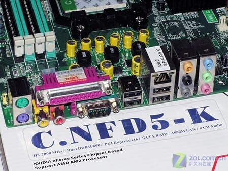 七彩虹C.NFD5-K主板I/O接口-超越普通NF5 智能AM2 SLI主板仅549元