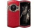 8848 钛金手机M5(祥龙版/牛皮版/全网通,256GB行货)