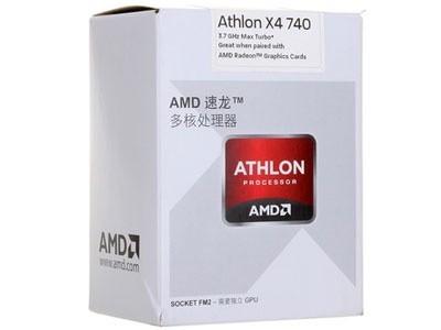 AMD 速龙II X4 740和Intel 酷睿 i3 2130哪个更好?