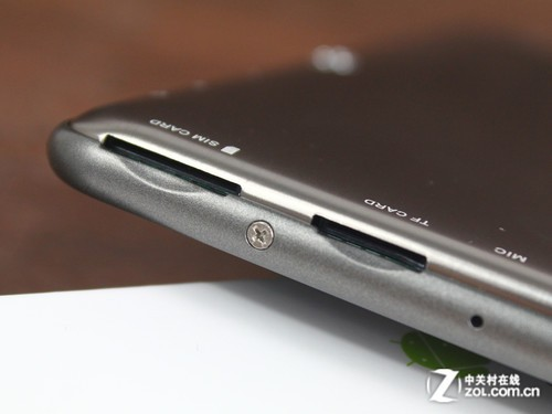 7吋IPS屏双模3G通话平板 蓝晨V26评测