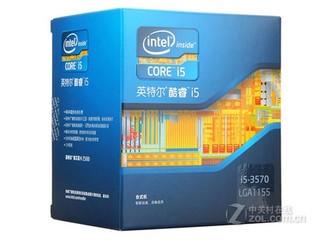 Intel 酷睿i5 3570(盒)