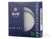B+W PRO-UV 62mm