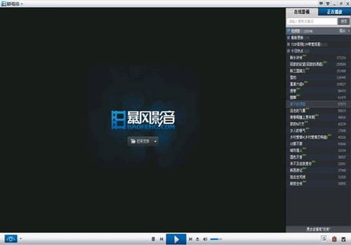 酒店网络管理器-银河风云DS725