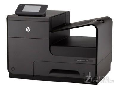 """HP X551dw  """"北京联创办公""""(渠道批发)惠普喷墨打印机 行货保障 送货上门  免运费 含税带票 售后无忧 轻松打印。"""