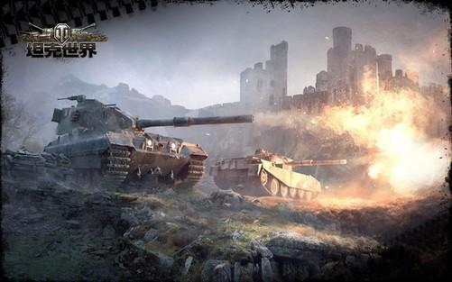 会搭配才是王道 《坦克世界》新手选技能法