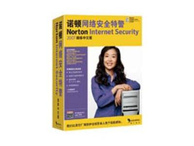 Symantec 网络安全特警2007 (英文版)