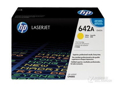 HP 642A(CB402A)