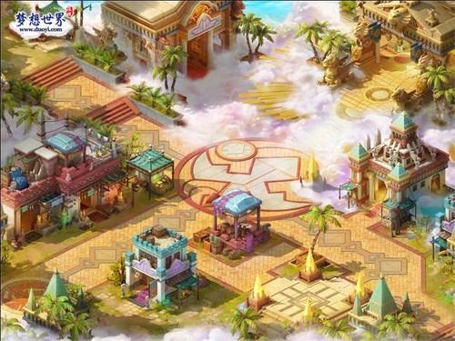 《梦想世界》玩家热议新地图