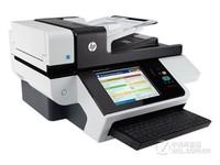 文印制胜利器 HP 8500 fn1北京26172元
