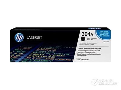 HP 304A(CC530A)办公耗材专营 签约VIP经销商全国货到付款,带票含税,免运费,送豪礼!