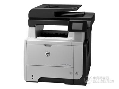 "HP M521dw   ""北京联创办公""(渠道批发)惠普激光打印一体机 行货保障 送货上门  免运费 含税带票 售后无忧 轻松打印。"