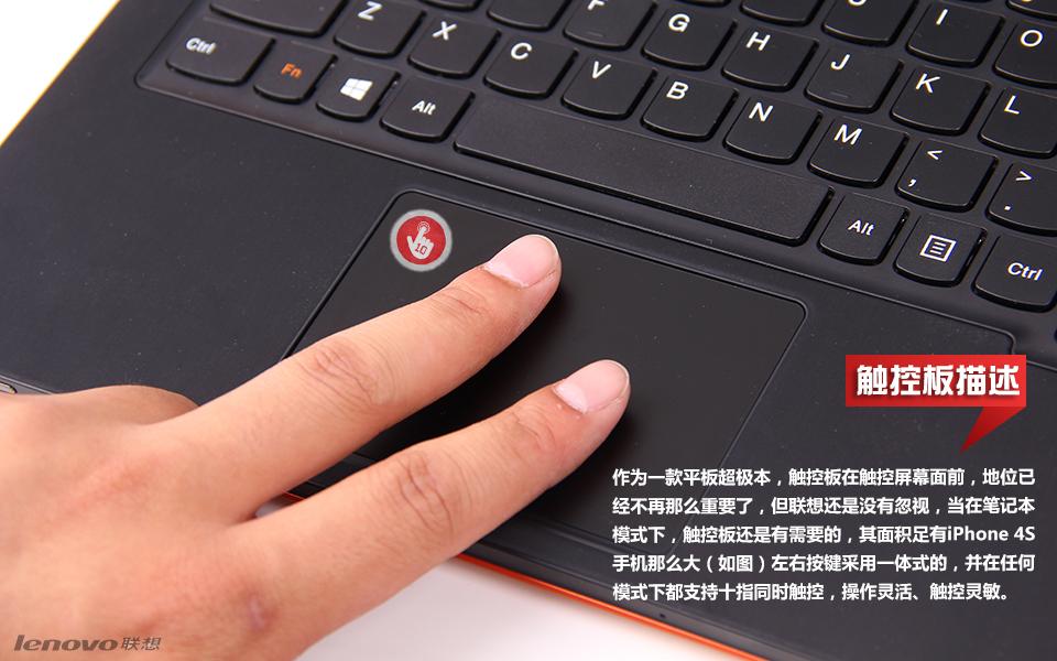 联想Yoga11S-IFI(2GB/128GB)皓月银图片14
