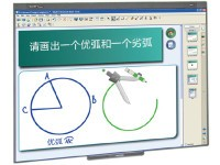 Smart交互式电子白板Board480上海5199