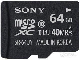 索尼SR-64UY(64GB)