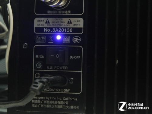 千元内HiFi音箱 HiVi惠威2.0音箱780元