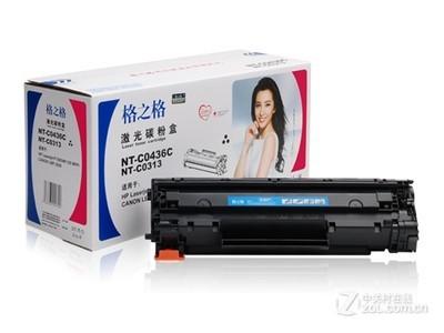 格之格 NT-C0436C(兼容HP CB436A)