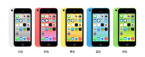 不只是换壳那么简单? 苹果iPhone5c评测
