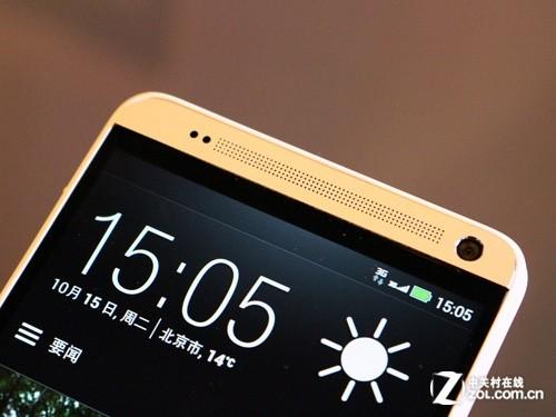 高效指纹识别 编辑现场体验HTC One max